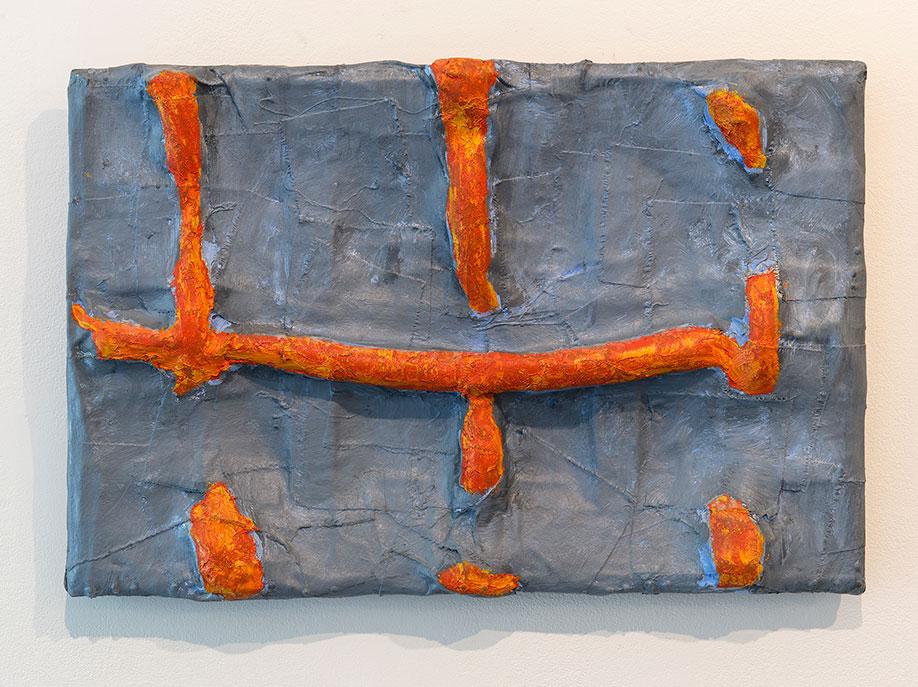 <b>Title:</b>Untitled<br /><b>Year:</b>1993<br /><b>Medium:</b>Oil on canvas with cotton rope<br /><b>Size:</b>44 x 65.5 x 4.5 cm