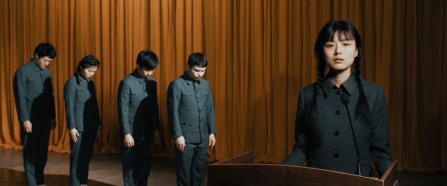 <b>Title: </b>Sijiang Chen<br>Our Ballad by Hiperson <br /><b>Year: </b>2020<br /><b>Medium: </b>Music video and performance by Hiperson<br />